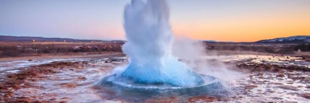 L'Islanda e i suoi musei