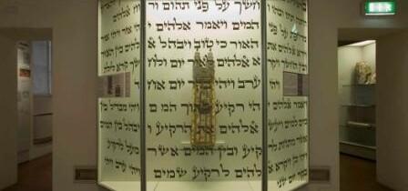 A spasso per i Musei di Bologna: Ebraico e Patrimonio industriale