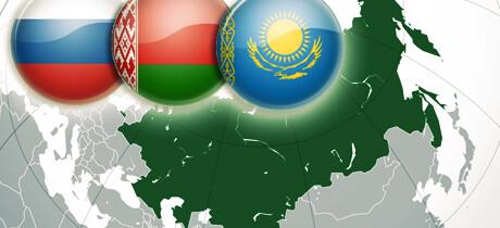 Al via l'Unione Euroasiatica